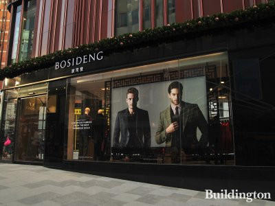 Bosideng store at 28 South Molton Street in November 2012