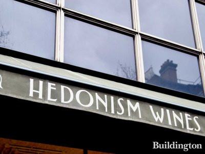 Hedonism Wines shop at 3-7 Davies Street.